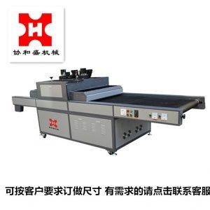 烘干设备_盛印刷机械uv光固化机丝印烘干订做