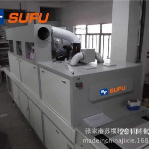 丝印烘干线_uv固化机、丝印隧道烘干线、光固线、预热uv