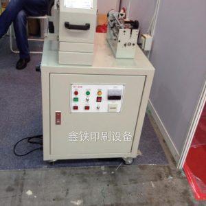 油墨烘干机_高品质不干胶UV固化机紫外线油墨烘干机专业制造质量保证