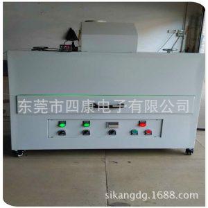 紫外线光固机_东莞厂家生产供应抽屉式uv光固机,抽屉式紫外线光固机,抽屉