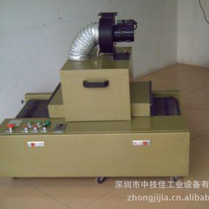 箱体uv固化机_箱体UV固化机/小型UV烘箱/便携式UV机.