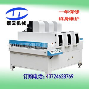 uv紫外线固化机_厂家供应uv机,油墨固化机,uv烘干线uv紫外线