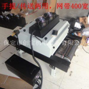 油墨固化uv机_400mm一支灯管紫外线光固化机瓷砖瞬间固化uv机现货
