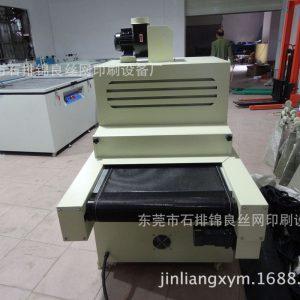 uv光固机_厂家直销UV机UV固化机UV光固机光固机固化机