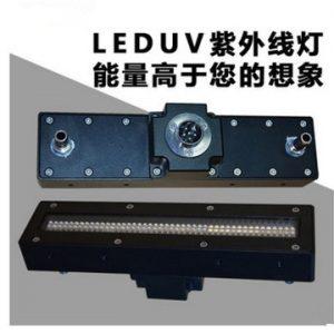 led固化uv灯_厂家直销uvled紫外固化机uv固化灯led固化uv灯