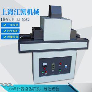 奶瓶uv固化机_厂家直销UV烘干炉奶瓶UV固化机超低温UV机E