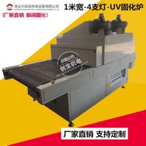 瓷砖板材油漆_紫外线式uvcb1000-4灯光固化炉板材uv光油漆