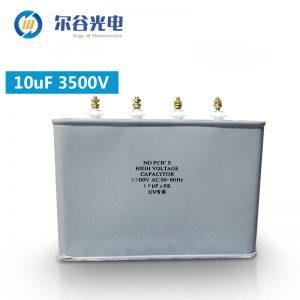 交流电容_10uf3500v紫外线变压器uv固化灯管印刷固化炉交流uv电容