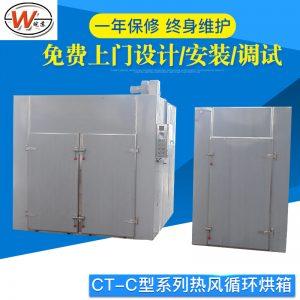 热风循环烘箱_循环抽屉式烘箱恒温干燥箱ct-c型热风循环