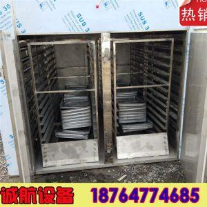 热风循环烘箱_热风循环烘箱二手烘箱食品烘箱工业