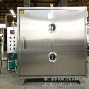 恒温干燥箱_工业恒温烤箱烘干烤箱烘箱机恒温真空