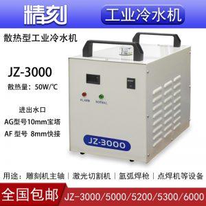 激光冷水机_志激光工业主轴uvled固化光源氩弧焊枪水冷机