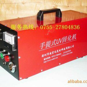 手提式uv固化机_手提式固化机_2KW/330MM手提式UV固化机