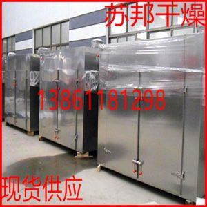 热风循环烘箱_印花烘干机印花干燥机工业热风循环烘箱