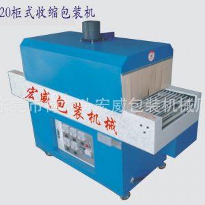 热收缩机_厂家直销热收缩膜包装机小型红外线隧道炉小型热