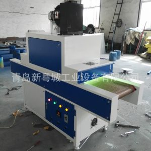 青岛固化机_供应|||潍坊uv固化机|紫外线uv光固机|青岛新粤城