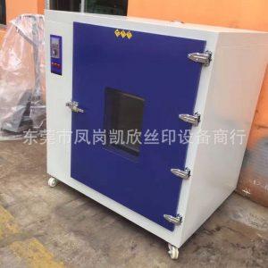 小型工业烤箱_厂家供应小型工业烤箱恒温小型电烤箱高温正品直销