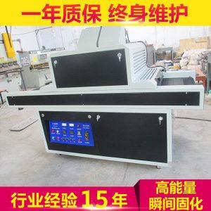 uv胶固化机_专业提供.6kw-ii型光学镜头固化机平面光固机厂家定做