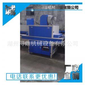 光固化机_供应uv光固化机uv油漆光固化机平面干燥批发
