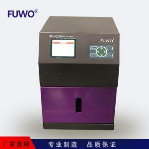 光固化机_uvled光固化厂家直销光固化机固化设备