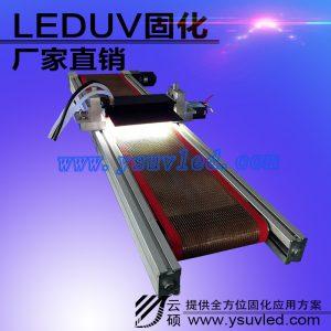 价格uv固化机_UV固化机UV固化机价格UV固化机厂家