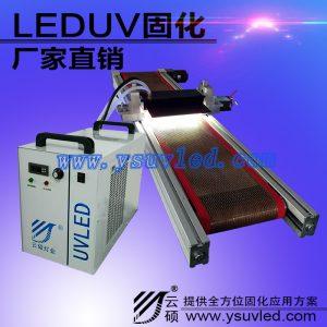 干燥设备_uvled油墨固化机365nm供应uv干燥设备厂家批发