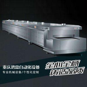 热风循环隧道炉_高温工业隧道炉电加热隧道式烘箱热风循环烘干