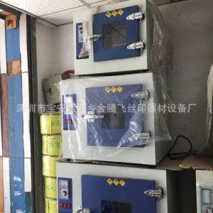 工业烤箱_厂家直销烤箱小型烤箱工业网版高温