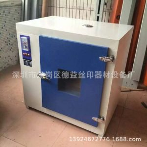 热风循环烘箱_定做工业小烤箱工业高温烤箱热风循环恒温