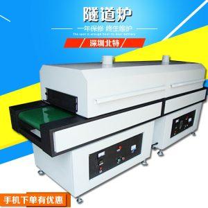 高温隧道炉_厂家直销电子产品烘烤机隧道烤炉高温11
