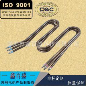 不锈钢加热管_加硬炉加热器强化炉不锈钢加热管高温安全可靠