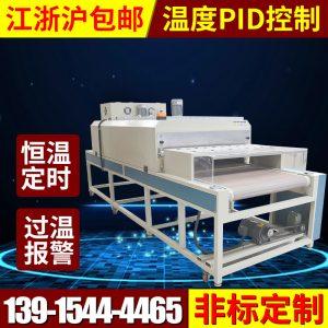 不锈钢工业烤箱_隧道式流水线电热烘箱干燥箱隧道烘干炉不锈钢工业定制