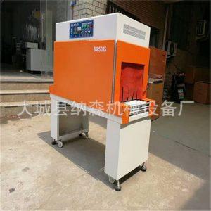 热风循环烤箱_循环隧道式热风炉电加热隧道炉热风循环烤箱
