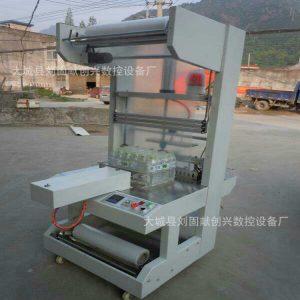 包装设备_节能环保高温隧道炉热收缩定型设备
