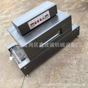 热收缩包装机_收缩套管烘干机热收缩包装机高温隧道红外线厂家