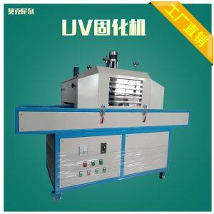 小型烘干机_uv固化机隧道式uv固化炉输送带式uv过热机小型uv烘干机