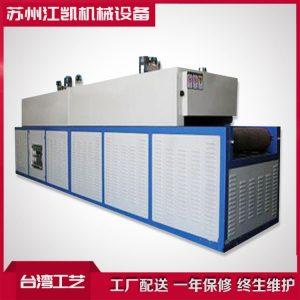 红外线隧道炉_红外线隧道炉变压器专用隧道炉定制红外线*