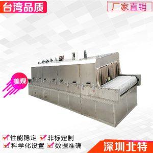 高温隧道炉_厂家直销恒温隧道炉恒温高温隧道炉红外线13