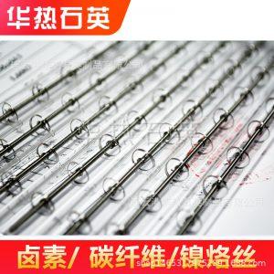 石英加热管_红外线透明透明石英加热管电热管烘干隧道炉玻璃