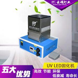 油墨光固化设备_风冷uvled固化机uv固化灯紫外线电子uv油墨光固化