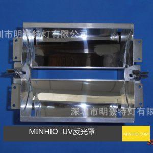 uv光固化机_uv灯管专用反光罩_供应UV光固化机UV灯管专用反光罩