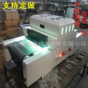隧道烘干炉_400/2灯uv光固化3kw2支汞灯紫外线油墨隧道烘干炉现货