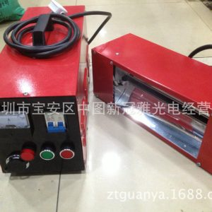 uv紫外线固化机_手提式uv机紫外线汽车快速补漆uv紫外线固化机