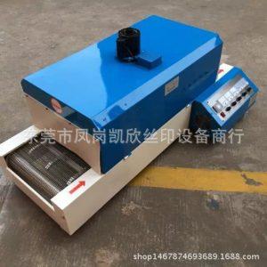 小型工业烤箱_东莞供应耐高温工业烤箱,流水式烤箱小型工业