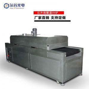 工业烘干机_工厂直销红外线隧道炉工业加热烘干机80~200度可调可定制