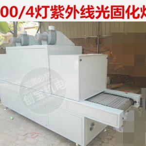 传送带式uv炉_台式uv500/4紫外线光固灯传送带式uv炉立式紫外光固化