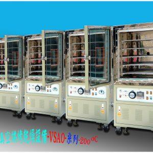 高温烘箱_厂家供应高温烤箱高温隧道炉高温高温高温精密