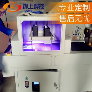 生产设备_固化定制流水线式隧道炉led固化灯流水线生产