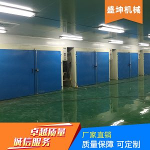 热风循环隧道炉_厂家直销高品质uv隧道炉高温红外线隧道炉热风循环供应