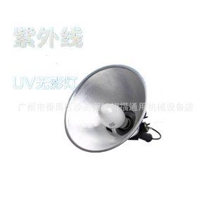 光固化灯管_无影灯无影胶固化灯uv紫外线灯光固化无影胶烘烤箱首饰